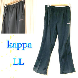 Kappa - 美品 kappa トレーニングパンツ ジャージ パンツ リラックス 灰×ピンク