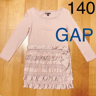 GAP Kids - GAP ギャップ キッズ 140 スモーキーピンク ワンピース トップス 女児