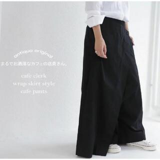アンティカ(antiqua)の🌸アンティカ ★ロングスカートを穿いているみたい。巻きスカート風パンツ🌸(その他)