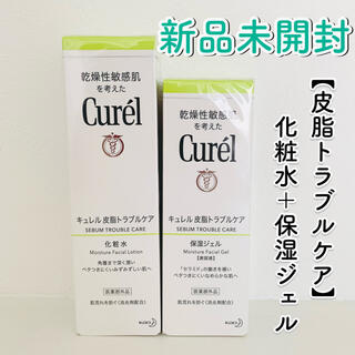 Curel - キュレル皮脂トラブルケア化粧水と保湿ジェル【セット品】