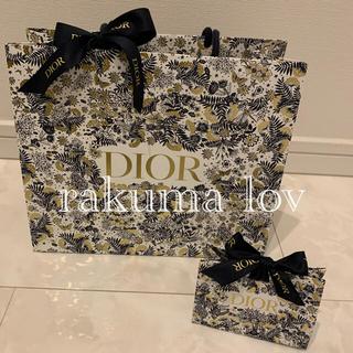 Christian Dior - DIOR ディオール ディオールコスメ クリスチャンディオール 紙袋 ラッピング
