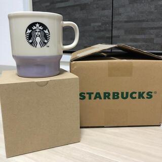 Starbucks Coffee - スタッキングマグパープル355ml(オンラインストア限定色)