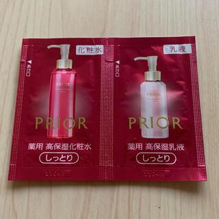 PRIOR - プリオール 化粧水 乳液 しっとり 試供品