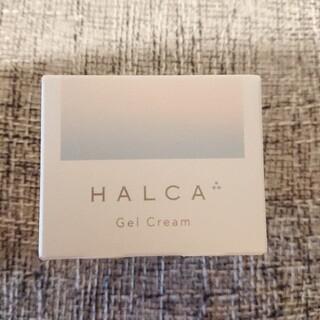 【新品】HALCA ハルカ ジェルクリーム 保湿クリーム クリーム 40g