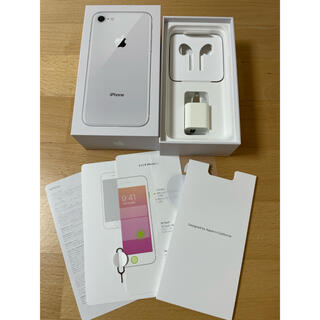 Apple - iPhone8 64GB SIMフリー シルバー