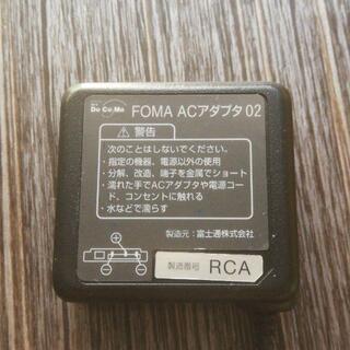 Do Co Mo  FOMA  ACアダプタ02(バッテリー/充電器)
