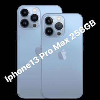 アイフォーン(iPhone)の10/17発送 未開封 iPhone13 Pro Max256GB シエラブルー(スマートフォン本体)