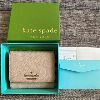 kate spade new york - ケイトスペード 三つ折り財布 フルラ コーチ マイケルコースなどお好きな方も