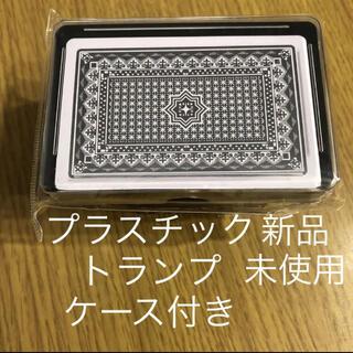 トランプ ケース付き プラスチック製 最安値 匿名発送 同封で値下げ