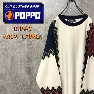 ラルフローレン(Ralph Lauren)のチャップスラルフローレン☆USA製アーガイル柄ライトコットンニット 90s(ニット/セーター)