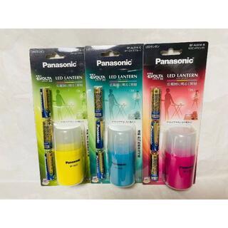 パナソニック(Panasonic)の送料無料 新品 パナソニックLEDランタン ピンク&イエロー&ブルー 3個セット(ライト/ランタン)