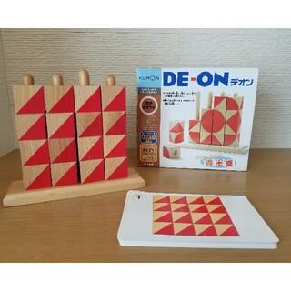 デオン DE-ONくもん出版(知育玩具)