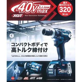 マキタ(Makita)の【makita マキタ】40Vmax充電式インパクトレンチ TW004GRDX(工具/メンテナンス)