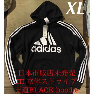 adidas - お安く日本市販店未発売 ‼️立体ストライプ 王道 BLACKパーカーXL