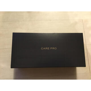 新品 CARE PRO ケアプロ 超音波 ヘアアイロン