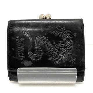 ジャンポールゴルチエ(Jean-Paul GAULTIER)のゴルチエ 3つ折り財布 - 黒 がま口 レザー(財布)