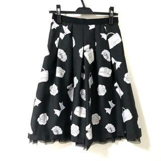 エムズグレイシー(M'S GRACY)のエムズグレイシー ロングスカート 36 S -(ロングスカート)