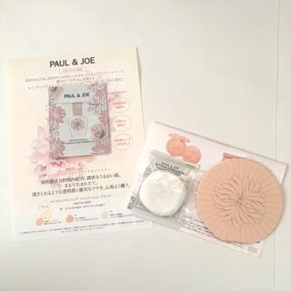 PAUL & JOE - ポール&ジョー モイスチュアライジングプライマー01&セッティングパウダー02