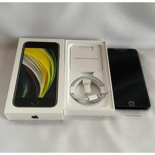 Apple - iPhone SE 第二世代 64GB Black 【美品】BATT 100%