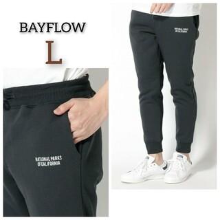 BAYFLOW - 新品 BAYFLOW ベイフロー ウラボアスウェットパンツ ジョガーパンツ