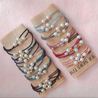 パール ヘアゴム ブレスレット おしゃれ 可愛い シンプル 韓国  10色セット