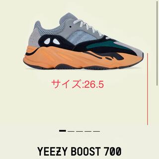 adidas - yeezy 700 wash orange
