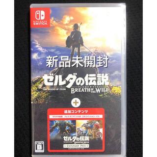 Nintendo Switch - 新品未開封 ゼルダの伝説 ブレス オブ ザ ワイルド + エキスパンション・パス