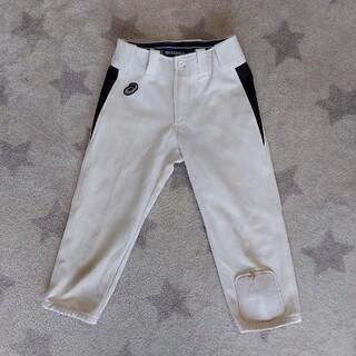 アシックス(asics)のASICS アシックス☆少年野球☆ユニフォーム パンツ☆140サイズ(ウェア)