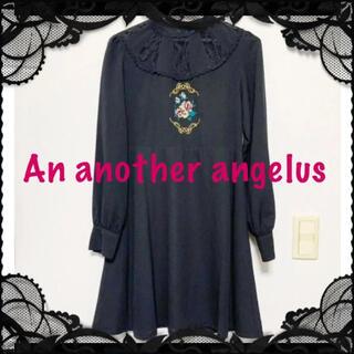 アンアナザーアンジェラス(an another angelus)のアンアナザーアンジェラス クロスステッチ刺繍ワンピース(ひざ丈ワンピース)