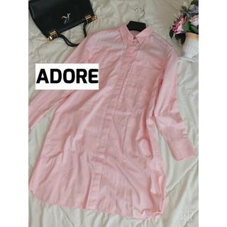 アドーア(ADORE)のADORE アドーア ピンクシャツ ワンピース 羽織 コットン(ひざ丈ワンピース)