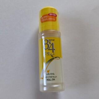 カオウ(花王)のNEW8×4 ロールオン レモンライム 45ml(制汗/デオドラント剤)