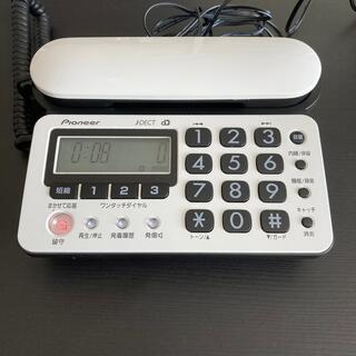 Pioneer - パイオニア 固定電話機