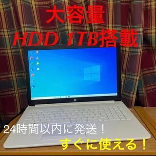 迅速発送!!Office2019 E2 HDD1TBノートパソコン