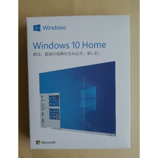 Microsoft - Microsoft Windows10 Home  日本語