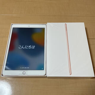 iPad - 【美品】iPad 10.2インチ 第8世代 32GB ゴールド wifiモデル