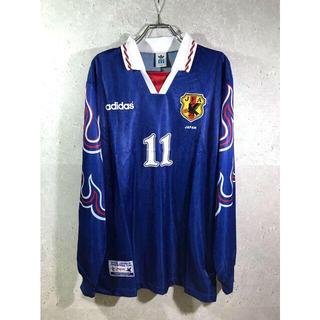 adidas - 日本代表 97年 フランスW杯予選 カズ 三浦知良 ホーム ユニフォーム
