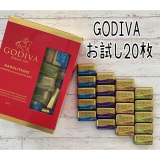 コストコ - お試し⭐️GODIVA ナポリタンチョコレート 20枚