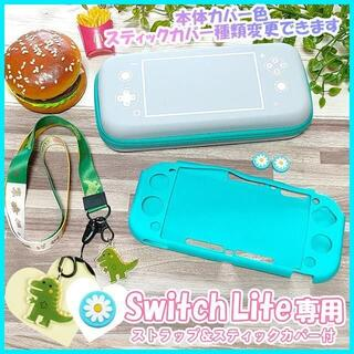 Nintendo Switch - スイッチ ライト Switch Lite 保護 収納 ケース カバー グリーン