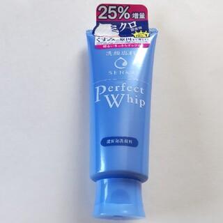 SHISEIDO (資生堂) - 洗顔専科 パーフェクトホイップu 25%増量(150g)