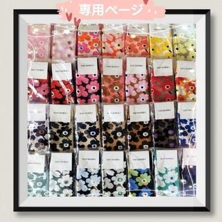 マリメッコ(marimekko)の【専用】エ・ママ様 Marimekko❤︎マリメッコ靴下 ソックス4点(ソックス)