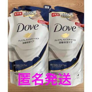 ユニリーバ(Unilever)の【新品】ダヴ PMボディウォッシュD360g つめかえ2袋(ボディソープ/石鹸)