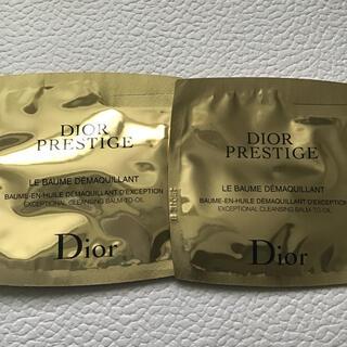 ディオール(Dior)のDior プレステージ サンプル ル バーム デマキヤント メイク落とし 試供品(クレンジング/メイク落とし)