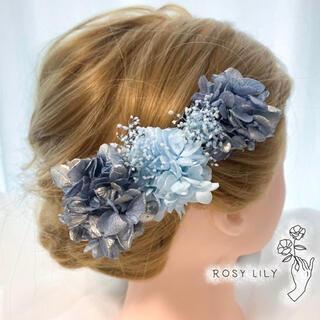 髪飾り ヘッドドレス 結婚式 成人式 卒業式 前撮りドライフラワー ヘアアレンジ