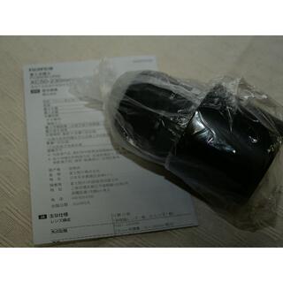 富士フイルム - フジノンレンズ XC50-230mmF4.5-6.7 OIS II [ブラック]