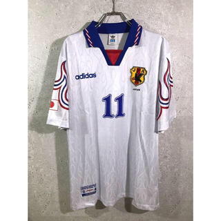 adidas - 日本代表 97年 フランスW杯予選 カズ 三浦知良 アウェイ ユニフォーム