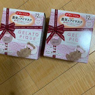 gelato pique - 蒸気でホットアイマスク 12枚2個組 ジェラートピケ限定デザイン 新品