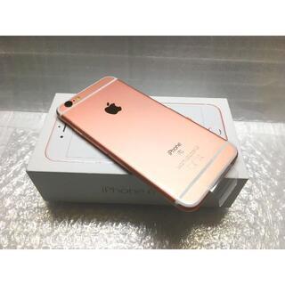 Apple - 未使用品 iPhone6s 32GB SIMフリー ジャンク