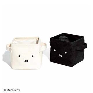 ミッフィーの白黒インテリアボックスセット