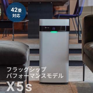空気清浄機 新品 エアドック airdog X5s
