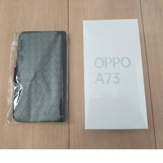 OPPO - OPPO A73 新品未開封 手帳型ケース付